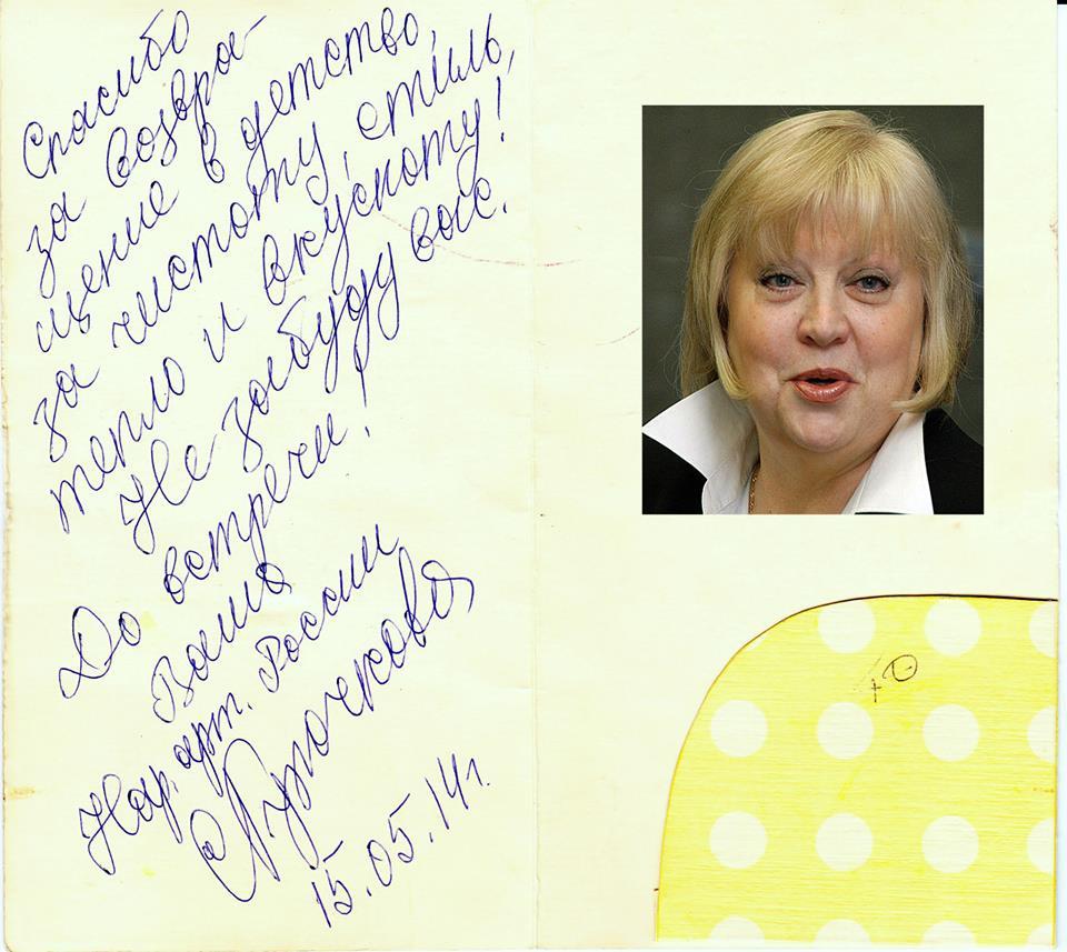 Ярославль госпожа карина 21 фотография